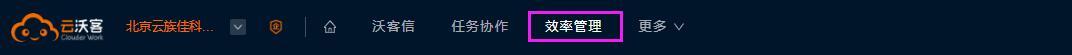 QQ截图20200616084850.jpg