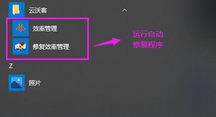 QQ截图20200622140936.jpg