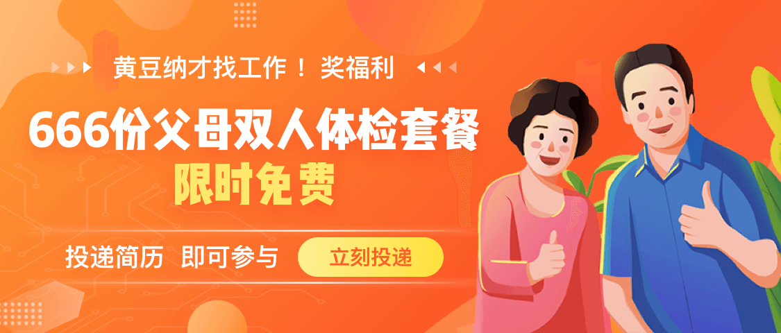黄豆app.png